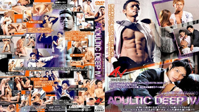 Another Version AV43 – Adult's Crowded Sex Games 2010 (Adultic Deep 3)