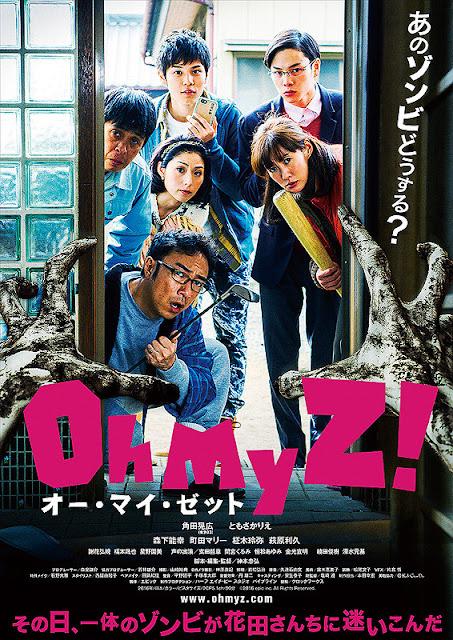 Sinopsis Oh My Zombie! / O Mai Zetto! (2016) - Film Jepang