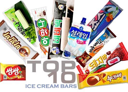 Kmagic أنواع المثلجات في كوريا