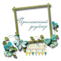 """ПД в задании """"Движение - жизнь"""""""