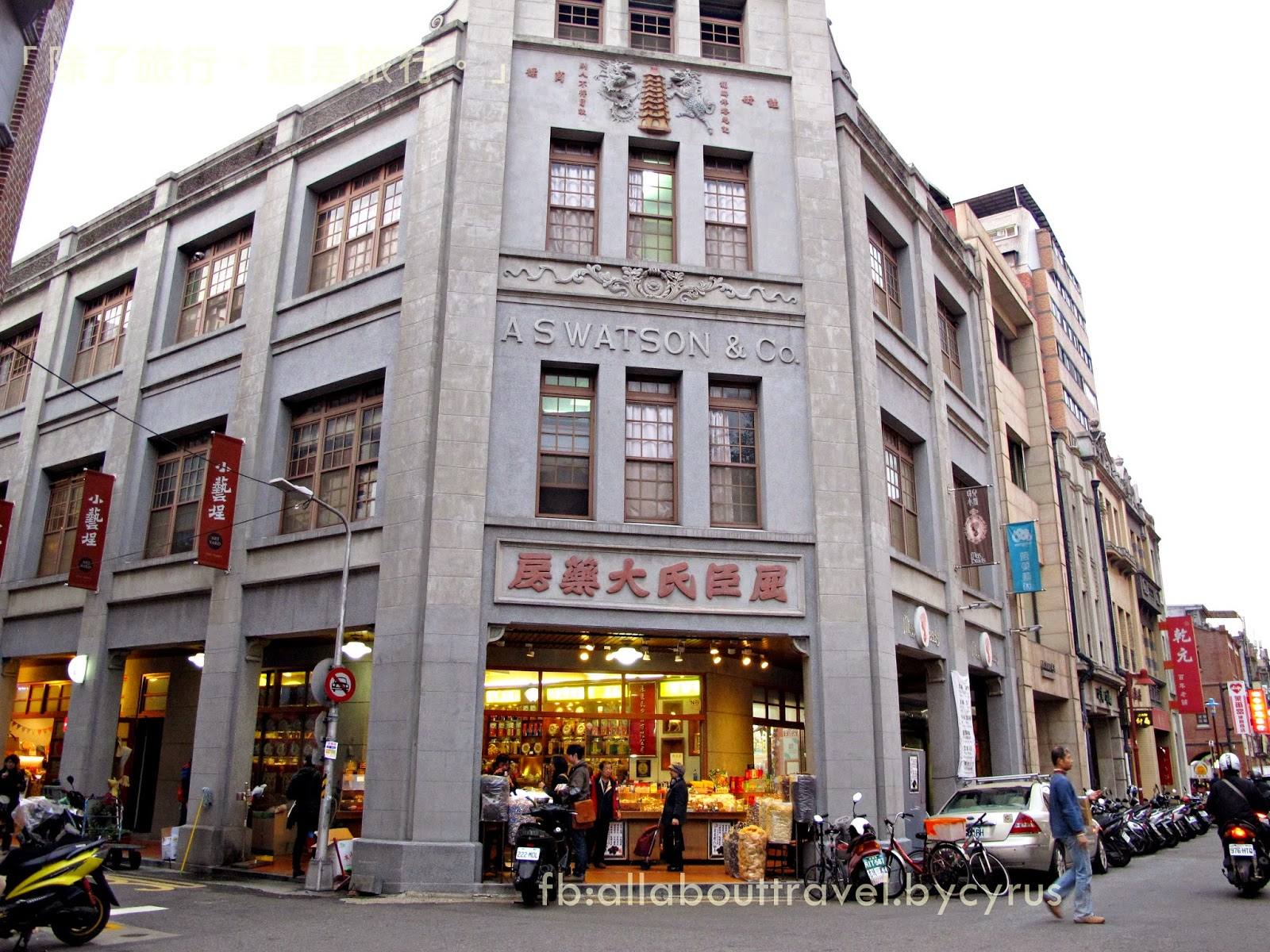 「除了旅行,還是旅行。」: 「臺灣。散步」穿梭老街舊巷,遊走文創咖啡小店:臺北大稻埕藝術散策