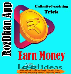 RozDhan App: Trick of Unlimited loot Money with Paytm cash and Refer