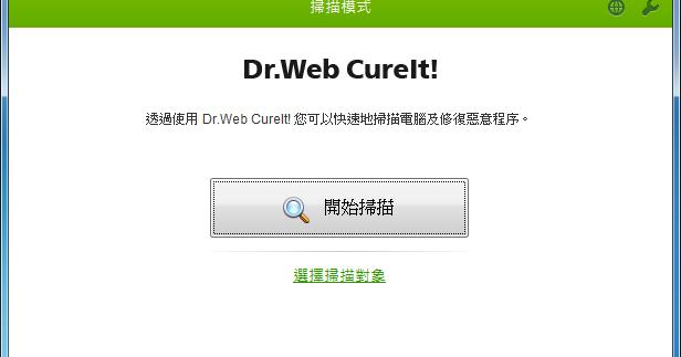 Dr web cureit 13 04 2011