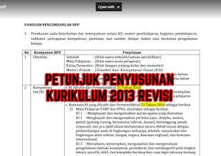 Petunjuk Penyusunan RPP Kurikulum 2013 Revisi Tahun 2017