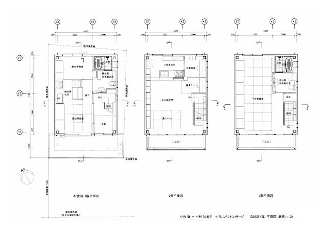狭小都市型二世帯住宅の収納計画をとおして 平面計画