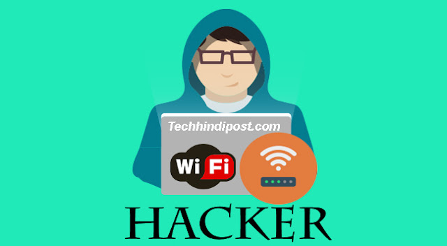 Computer Me Connected WiFi Password Kaise Pata Kare