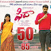 Fidaa First Look Poster-mini-thumb-2