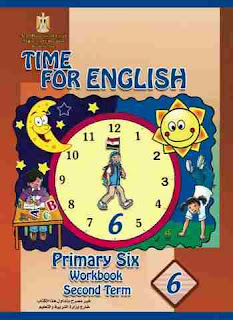تحميل كتاب workbook لغة انجليزية للصف السادس الابتدائى الترم الثانى