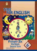 تحميل كتاب الورك بوك فى اللغة الانجليزية للصف السادس الابتدائى الترم الثانى