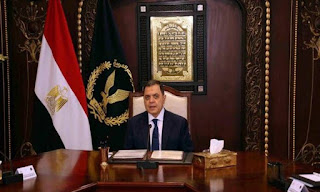 أكاديمية الشرطة المصرية تبدأ تلقي طلبات خريجى الحقوق للالتحاق بقسم الضباط المتخصصين بكلية الشرطة 2018