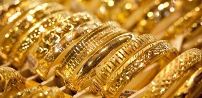 سعر الذهب اليوم الجمعة 5-5-2017 في محلات الذهب والصاغة