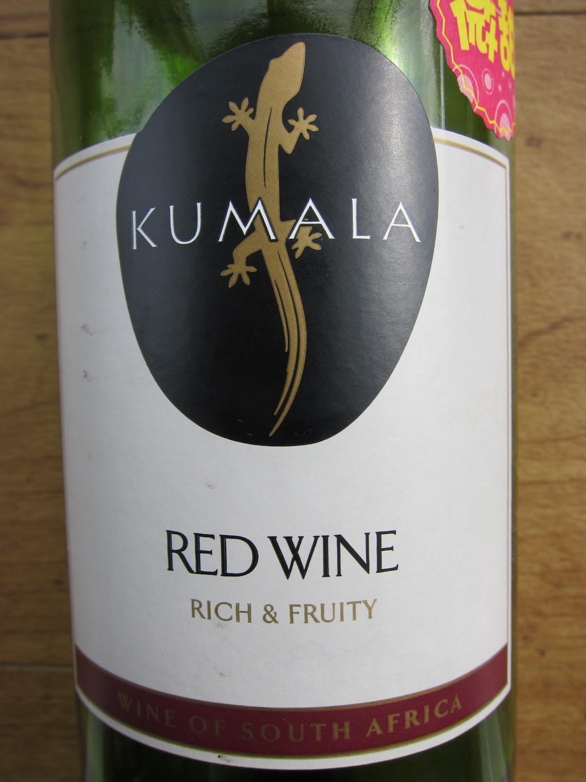 skymeme: [品酒]紅酒,紅葡萄酒,甜紅酒,甜紅葡萄酒
