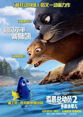Download Finding Dory (2016) 720p HDrip Subtitle Indonesia