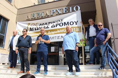Αθρόα συμμετοχή και κλίμα ενθουσιασμού στον 1ο Μαζικό Αγώνα Δρόμου του Δήμου Φυλής