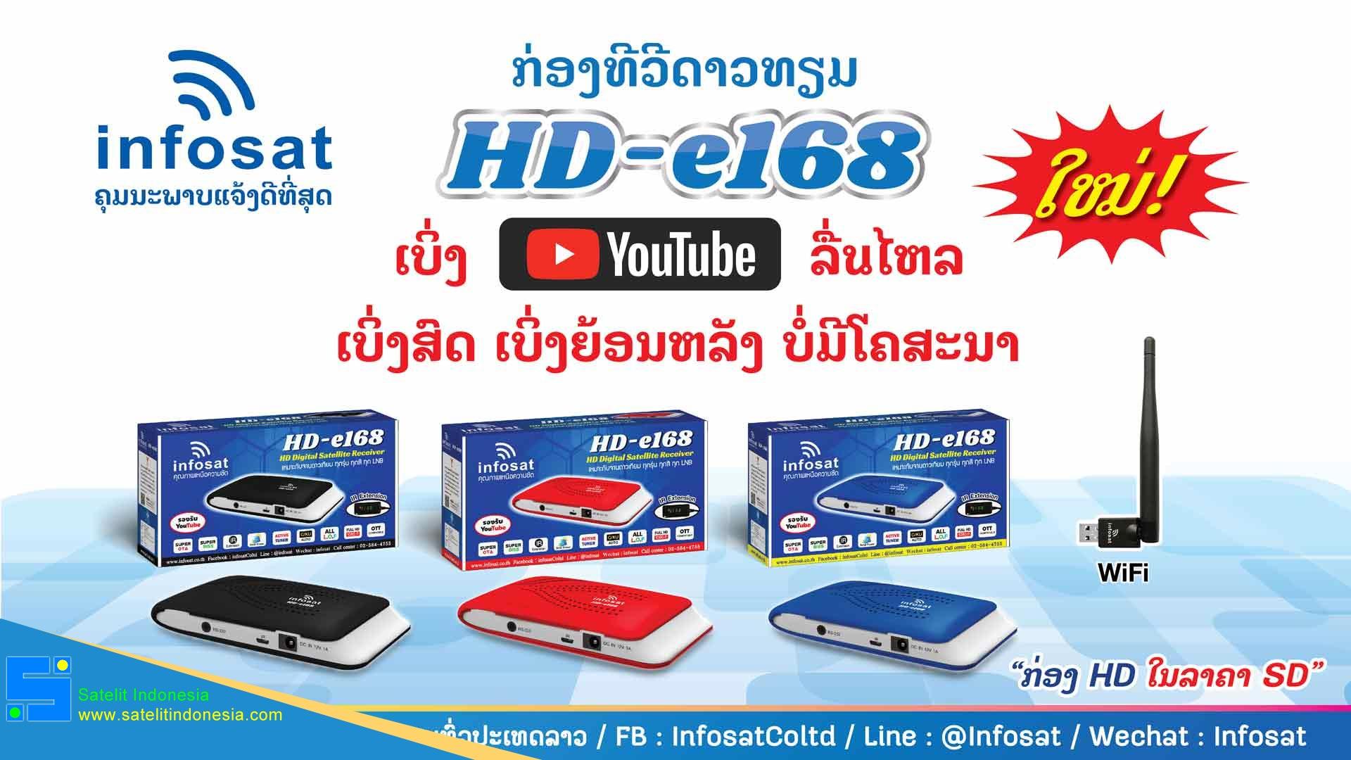Infosat HD E168 Firmware New Update Software Receiver