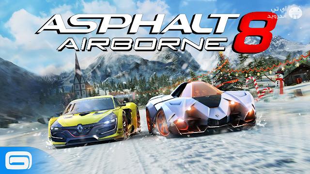 تحميل افضل العاب السيارات أسفلت 8: القيادة الهوائية Asphalt 8: Airborne