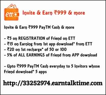 Paise Kamane Wala Apps 2019 Download Kare Earn Talk Time