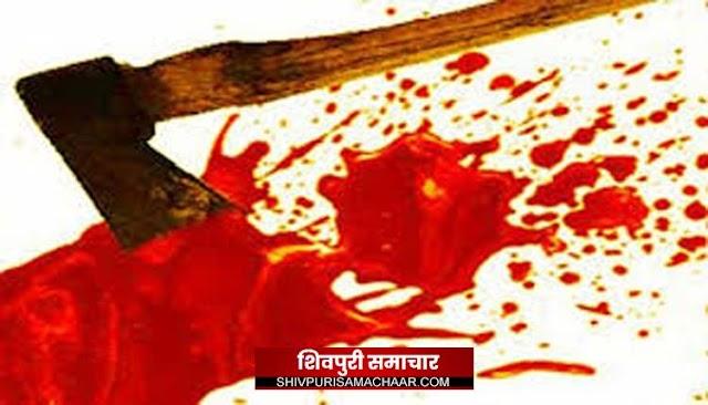 पुरानी रंजिश के चलते वृद्ध को कुल्हाडी मारकर किया मरणासन्न, हत्या के प्रयास का मामला दर्ज | khaniyadhana News