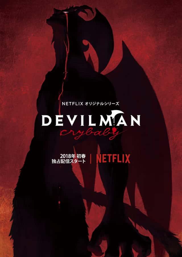 Netflix Announces Original Anime Series  DEVILMAN CRYBABY 3e0e2ba8f3ba1
