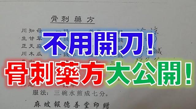 http://www.sharetify.com/2015/11/4_7.html