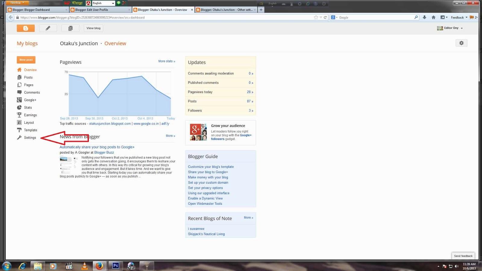 আপনার Blogspot blog টির Post গুলোর সম্পূর্ণ Backup নিন