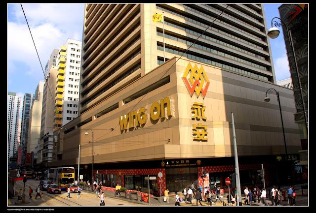 懷舊香港: 電車路。北角至上環