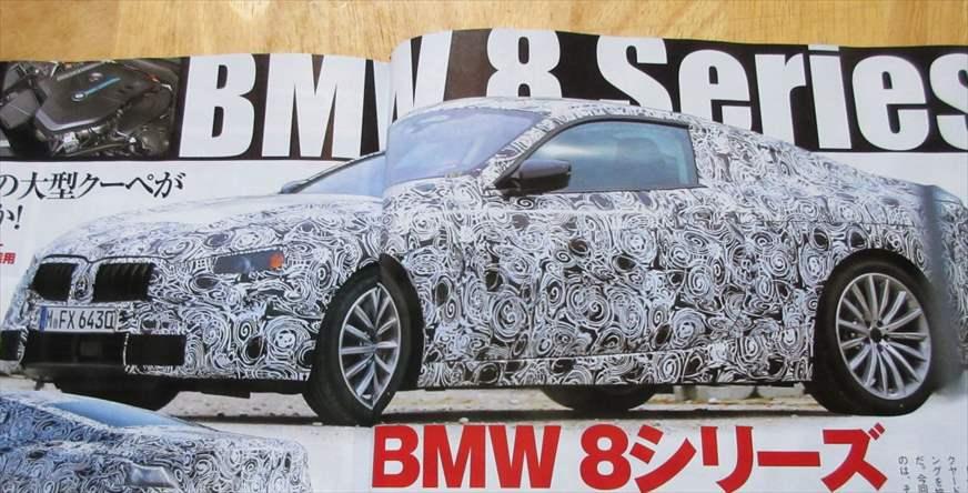 BMW bmw 8シリーズ 故障 : kuru-man.blogspot.com