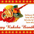Happy Raksha Bandhan 2017 HD Wallpaper Collection