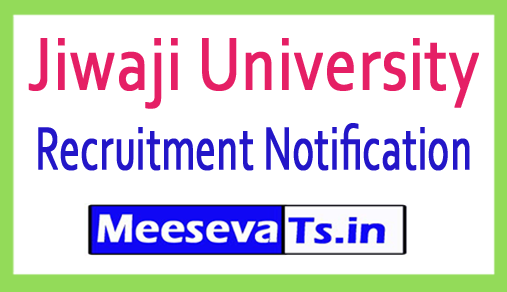 Jiwaji University Recruitment