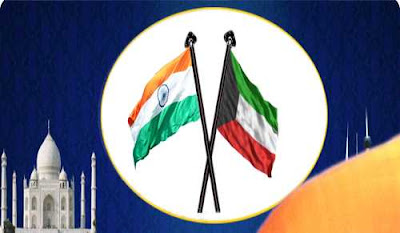 India and Kuwait Signed MoU