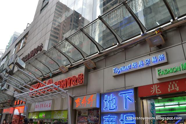 CTMA Centre Mong Kok Toys