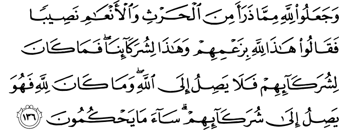 Surat Al-An'am Ayat 136