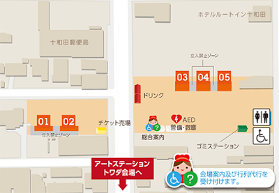 Shotengai Shopping District Venue Map 商店街会場地図