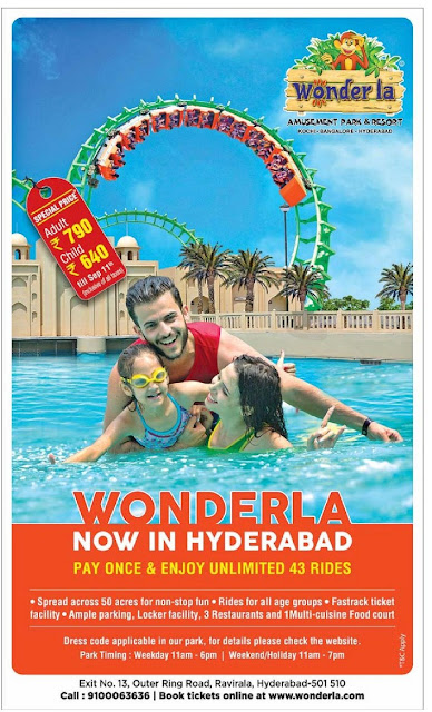 Special price to enjoy wonderla amusement park in Hyderbabd | August  2016 discount offer