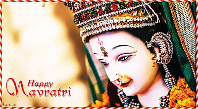 Happy Navratri 2017 SMS, Msg, Messages, Wishes, Greetings, Quotes