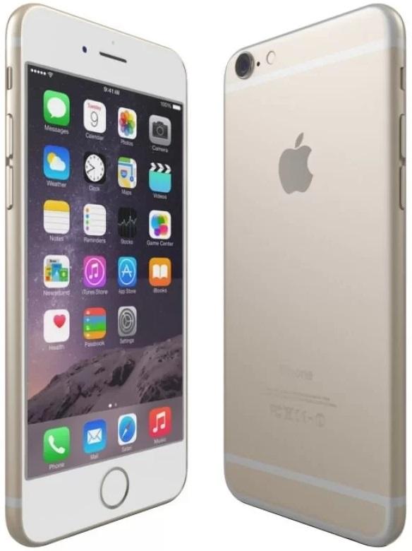 Daftar Harga iPhone 6 - 16 GB - Emas Terbaru  28763e76bc