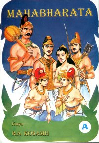 Bharatayudha