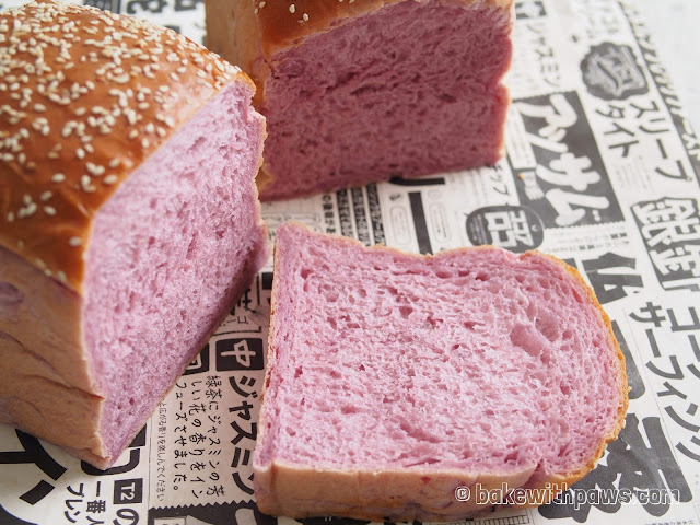 Japanese Purple Sweet Potato Bread