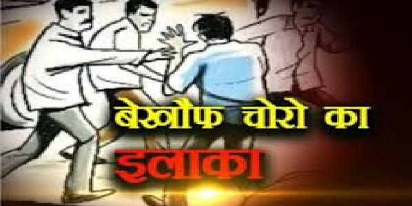 Bekhaoff-choro-ne-teen-gharo-me-machaya-taandav-logo-me-dahsat
