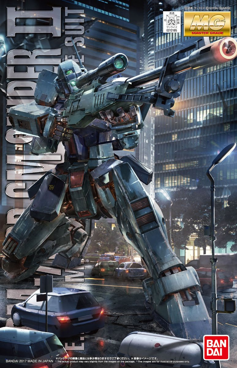 MG 1/100 GM Sniper II - Release Info, Box art and Official Images