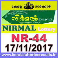 keralalotteries, kerala lottery, keralalotteryresult, kerala lottery result, kerala lottery result live, kerala lottery results, kerala lottery today, kerala lottery result today, kerala lottery results today, today kerala lottery result, kerala lottery result 17.11.2017nirmal lottery nr 44, nirmal lottery, nirmal lottery today result, nirmal lottery result yesterday, nirmal lottery nr44, nirmal lottery 17.11.2017, 17-11-2017kerala result