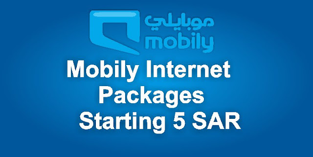 5 SAR Internet package Mobily and others