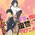Masamune-kun no Revenge Episode 1 VOSTFR