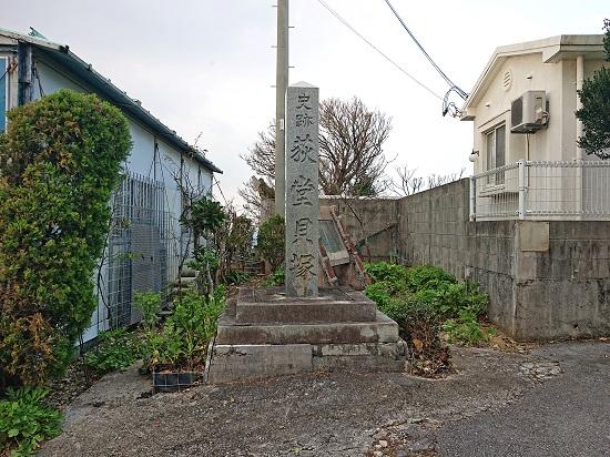 荻堂貝塚の写真