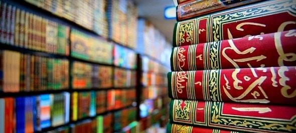 Download Kitab Tafsir Al-Quran PDF Lengkap