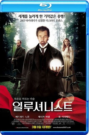 The Illusionist BRRip BluRay Single Link, Direct Download The Illusionist BRRip 720p, The Illusionist BluRay 720p