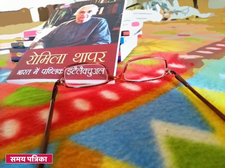 bharat-mein-public-intellectual-romila-thapar