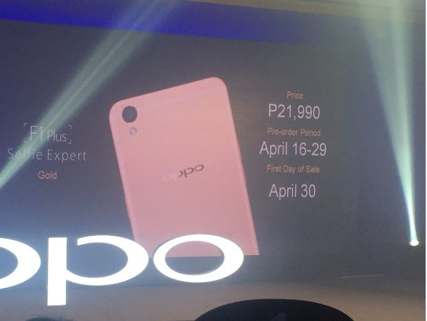 OPPO F1 Plus pricing and availability