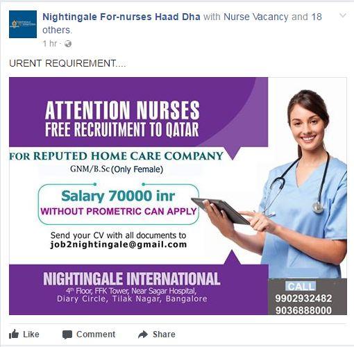 urgent requirement nurses to qatar