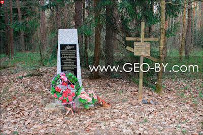 Новоколосово. Братская могила пограничников